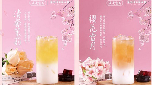 开一家中式茶饮加盟店有什么优势?