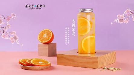 浅谈水果奶茶加盟店如何做好营销