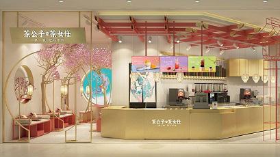 开一家新中式奶茶加盟是该加盟还是自己开店