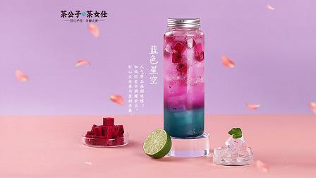 想投资台湾水果茶加盟店选址要做好哦