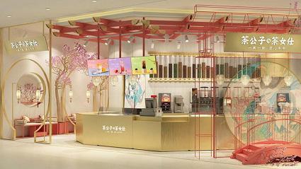 台式奶茶加盟店选择茶公子与茶女仕如何?