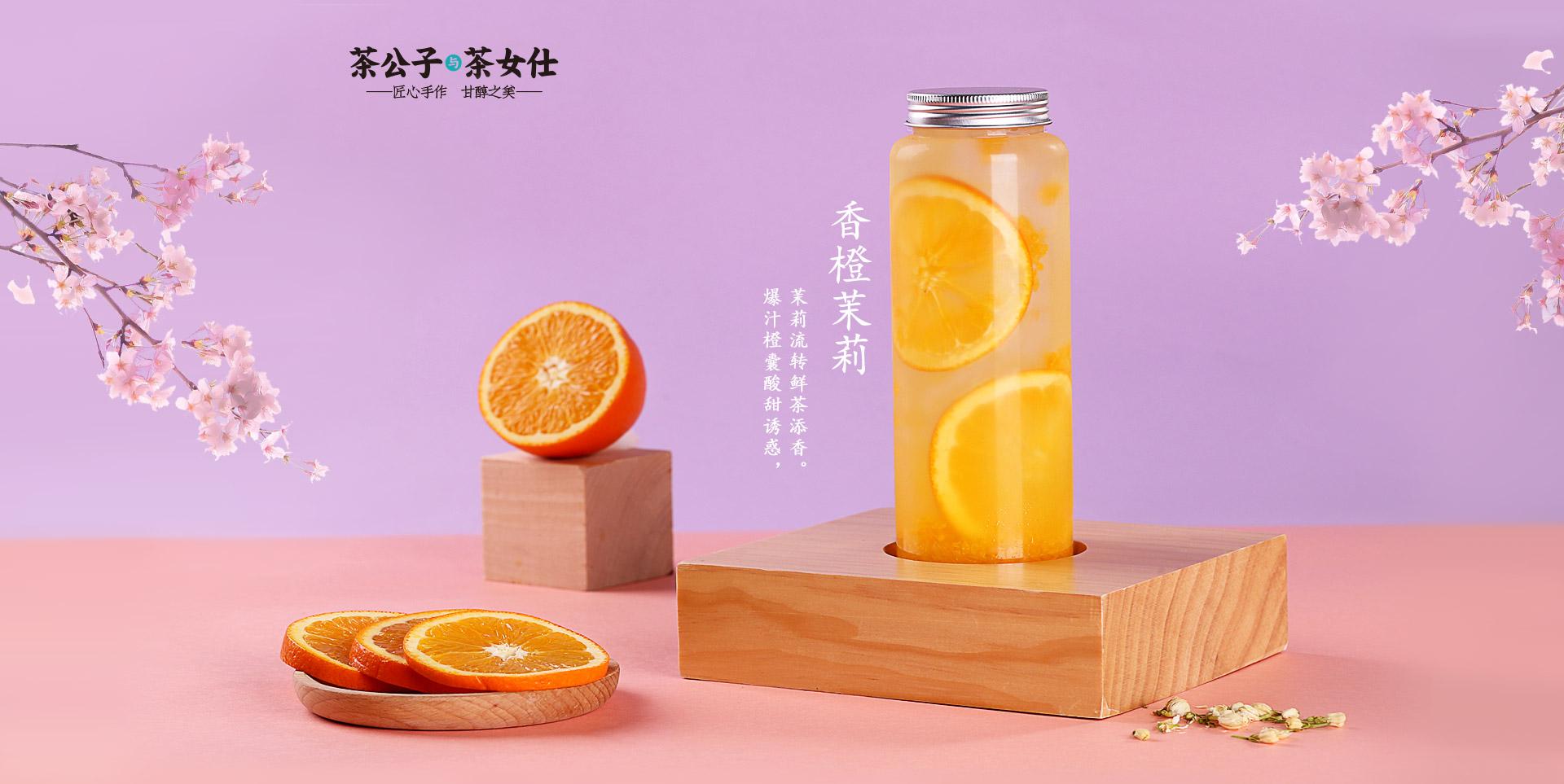 中国风奶茶加盟