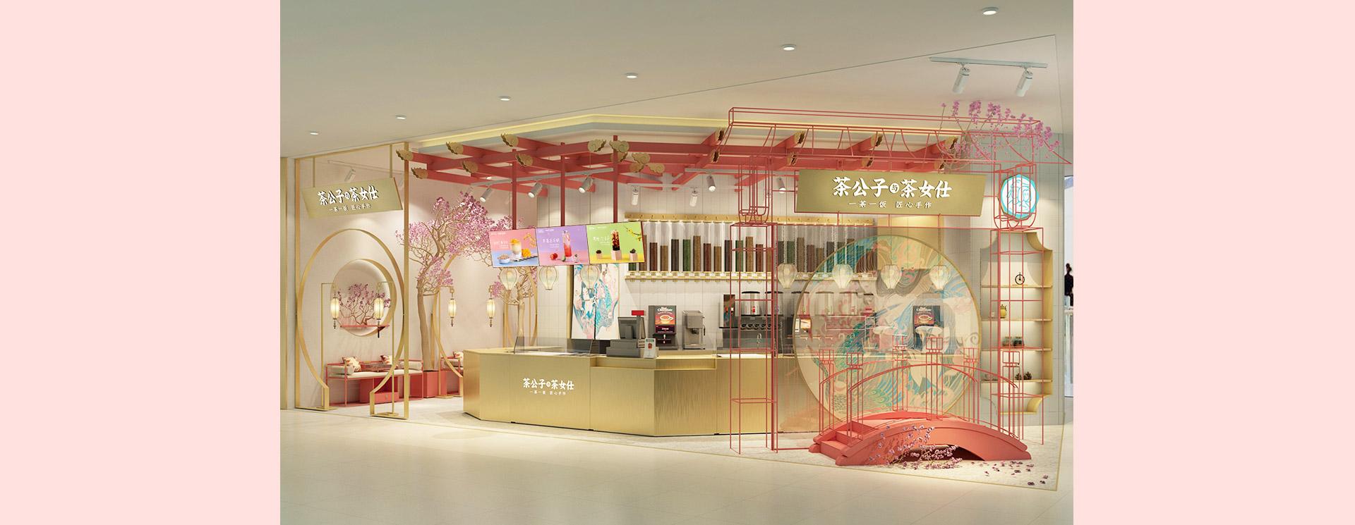 水果茶饮加盟店设计效果
