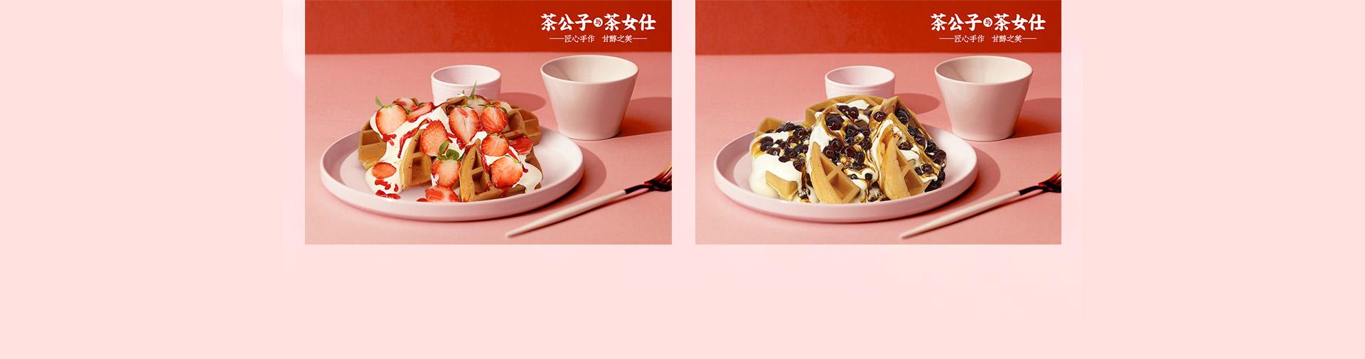 草莓松饼,蜜豆松饼